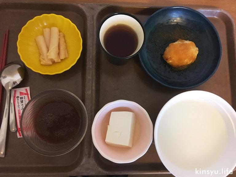 手術翌日の昼食
