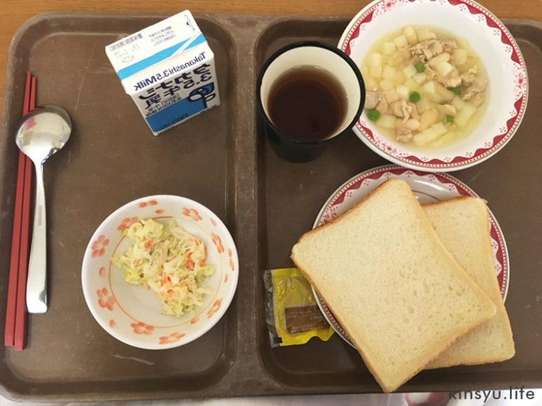 新百合ヶ丘総合の病院食(朝食)