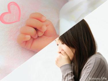 妊娠初期から16週(安定期)までのつわり症状のまとめ