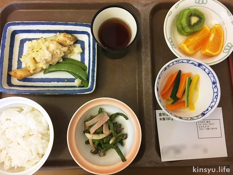 新百合ヶ丘総合病院の食事(夕食)
