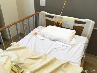 入院初日(帝王切開手術前日)の日程と病院で用意されていたもの【at 新百合ヶ丘総合病院】