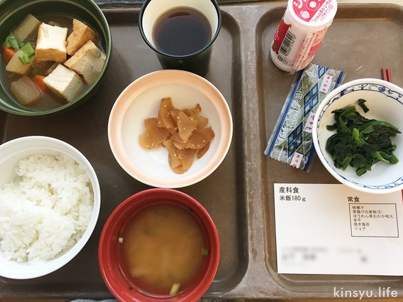 新百合ヶ丘総合病院の産婦人科の食事(朝食)