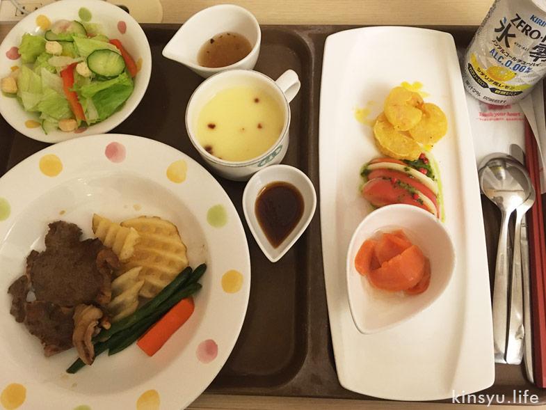 新百合ヶ丘総合病院の産婦人科の食事(お祝い膳)
