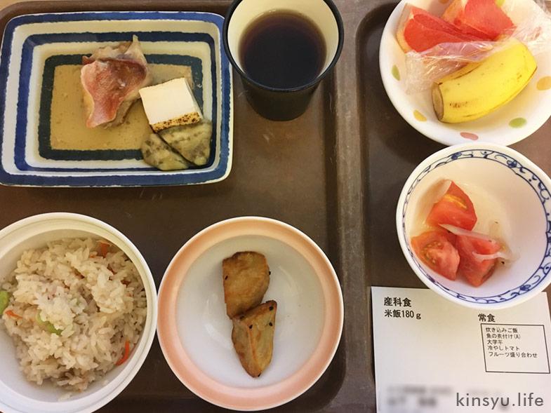 新百合ヶ丘総合病院の産婦人科の食事(夕食)