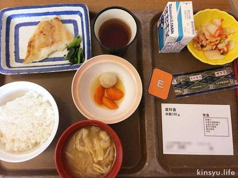 新百合ヶ丘総合病院の朝食