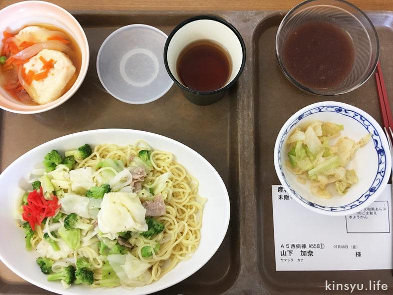 新百合ヶ丘総合病院の昼食