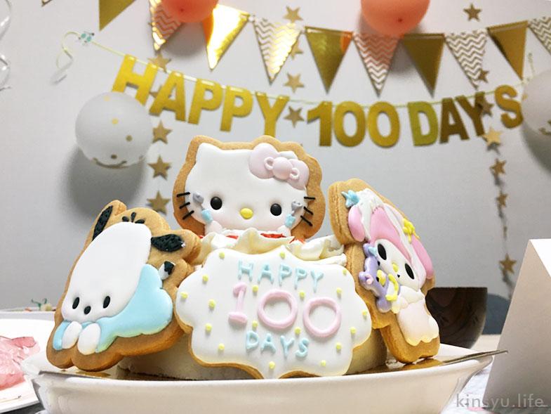 米粉のケーキ